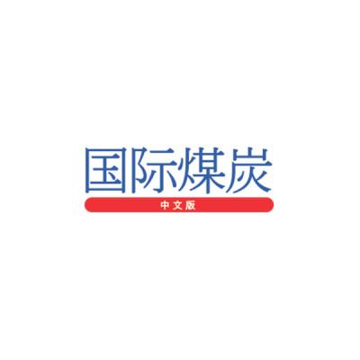 chinese-coal-international