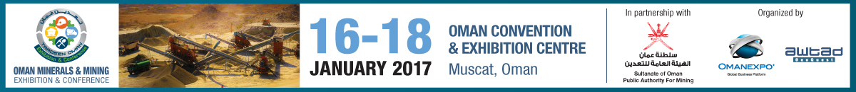 Oman Minerals & Mining Exhibition 2017
