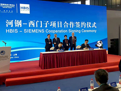 Siemens is supplying an autonomous stockyard management system to be used in a new plant for HBIS Laoting Steel Co. Ltd., a Chinese subsidiary of one of the world's biggest iron and steel producers.